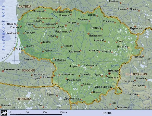 Советы туристам | ЛИТВА. Все о Литве