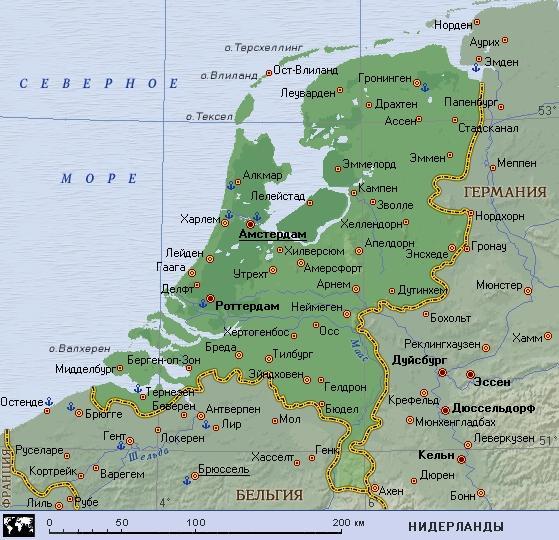 Arnhem нидерланды