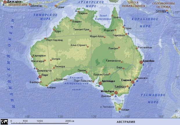 Австралия географическая карта