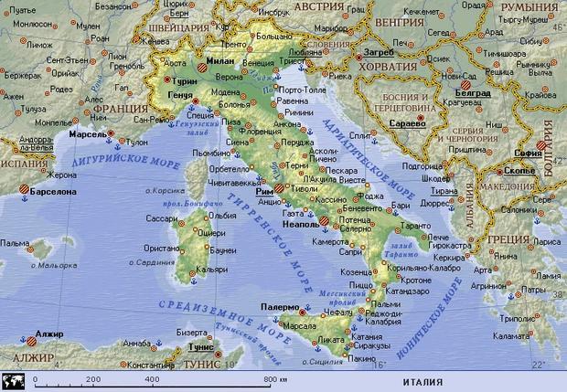 Ital Travel - Туры по Италии