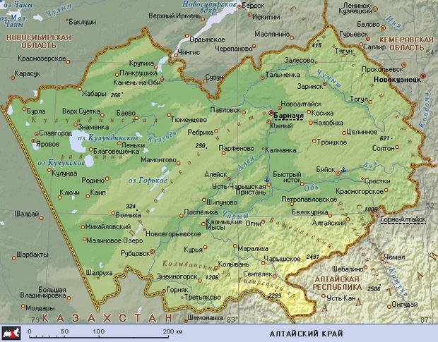 (географическая карта).