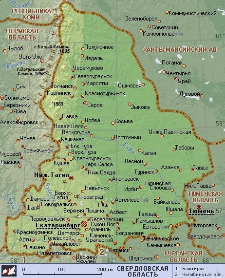 карта свердловской области с городами и поселками подробная скачать - фото 4