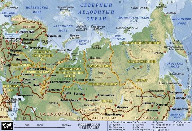 Смотреть невеста с севера на русском