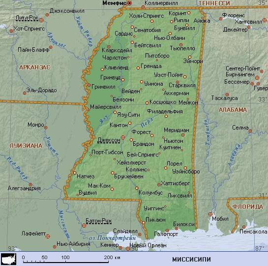 Миссисипская низменность где находится