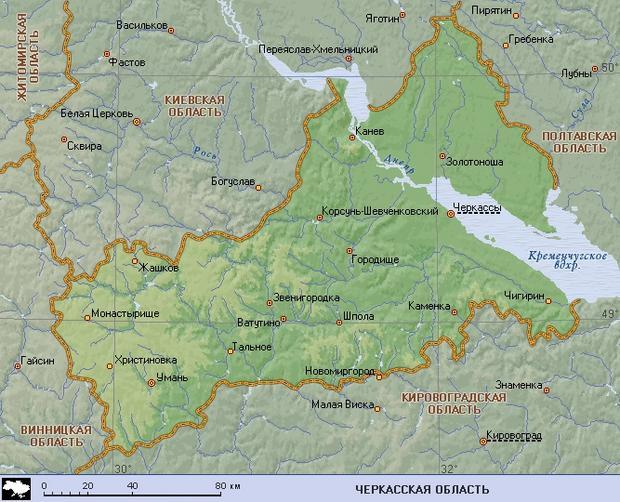 Черкасская область географическая
