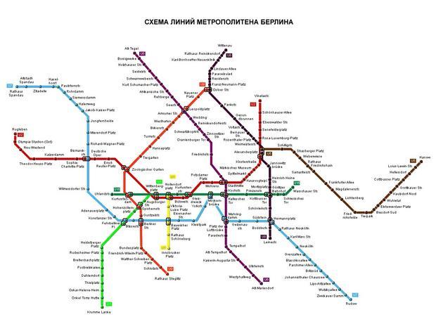 Схема метрополитена Берлина.