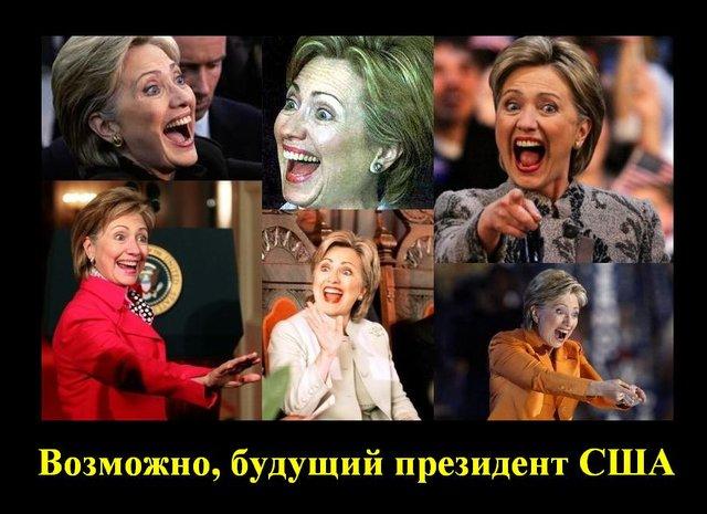 <p>Galimai būsimas JAV prezidentas</p>...