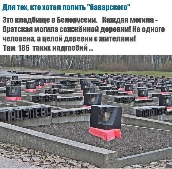 186 sudeginti baltarusių kaimai, tai ne Ablinga ir Pirčiupiai......