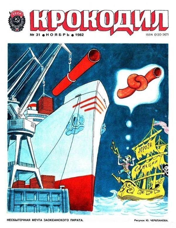 Neįgyvendinama užatlantinio pirato svajonė....