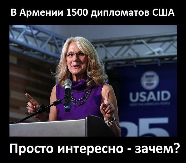 Armėnijoje 1500 JAV diplomatų, įdomu kodėl?...