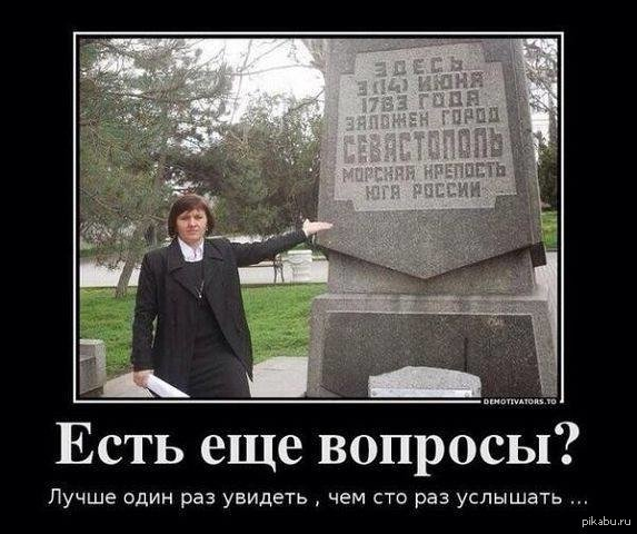 http://ic1.static.km.ru/sites/default/files/imagecache/640x640/1396090742_1014842666.jpg