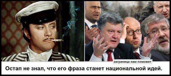 Как живешь, Украина?
