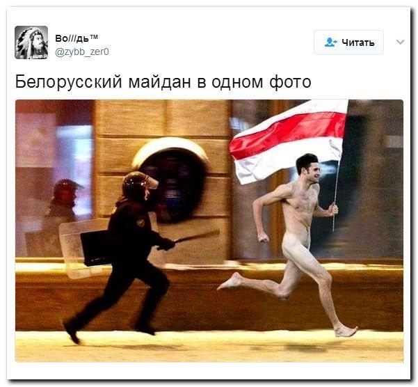<p>Maidanas Baltarusijoje.</p>...