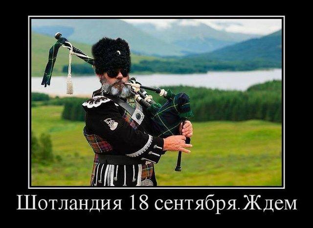 Новости из мира - Страница 21 338824_shotlandiya-18-sentyabrya-zhdem_demotivators_to