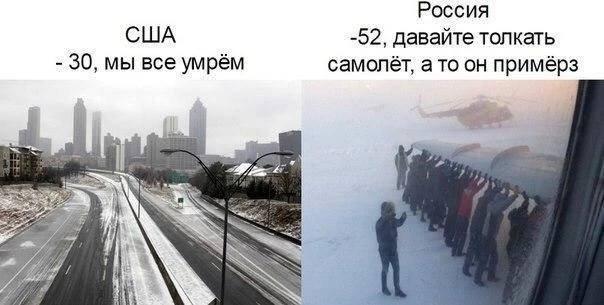 <p>-30, JAV. Mes visi mirsim</p>  <p>-52, Rusija. Pastumkim lėktuvą, o tai jis prišalo.<br />...
