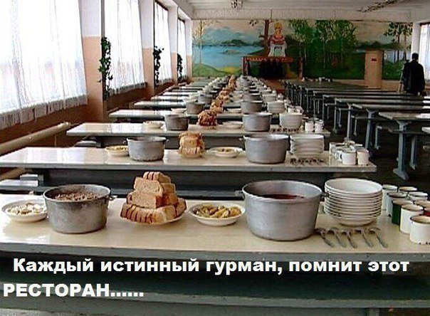 Tu- smaližius, tu- gurmanas, juk meni šį restoraną?...