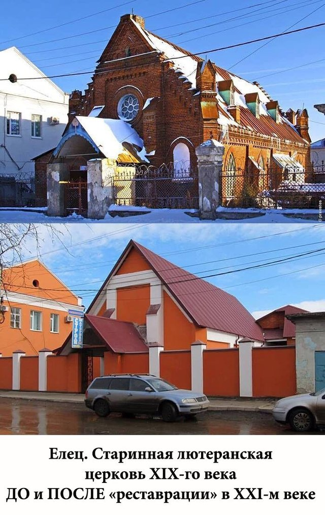 ELECas. Sena liuteronų bažnyčia 19 a, prieš ir po restauracijos 21 a....