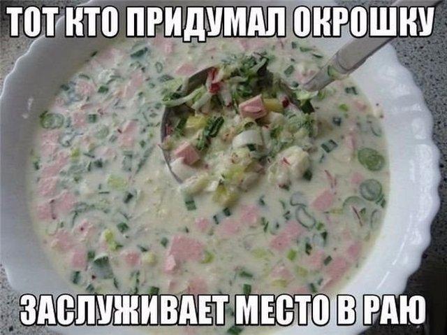 fotopodborka_subboty_105_foto_39.jpg
