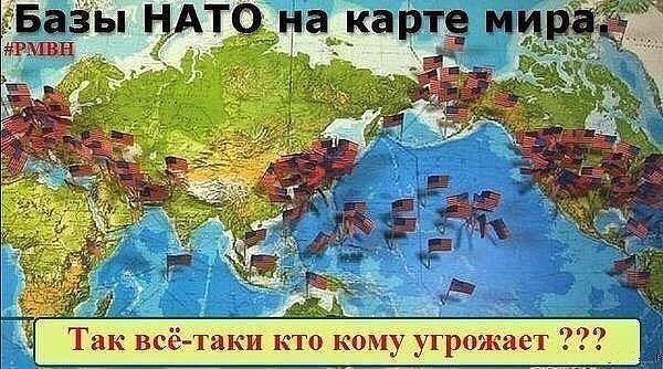 <p>NATO bazės pasaulio žemėlapyje... Tai kas kam grasina?</p>...