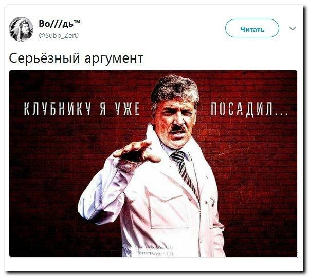 http://ic1.static.km.ru/sites/default/files/imagecache/640x640/grud.jpg