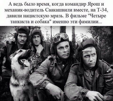 <p>Buvo laikas, kai tanko vadas Jarošas ir vairuotojas-mechanikas Saakašvili kariavo prieš nacistus. Kas dar at...