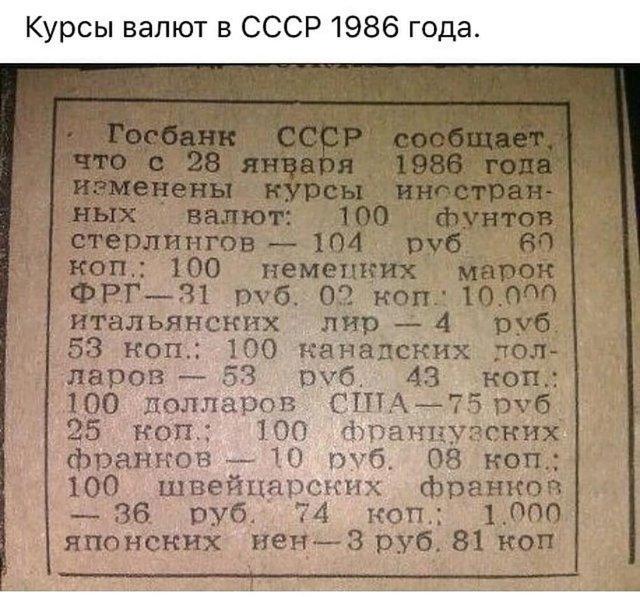 https://ic1.static.km.ru/sites/default/files/imagecache/640x640/k4_1.jpg