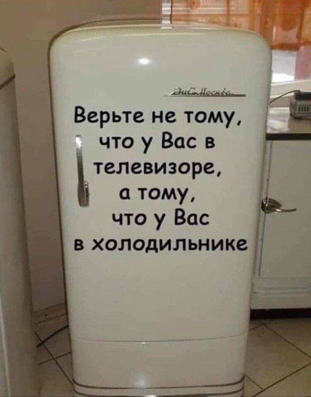 Tikėkit tuo ką rodo šaldytuvas, o ne tielikas....