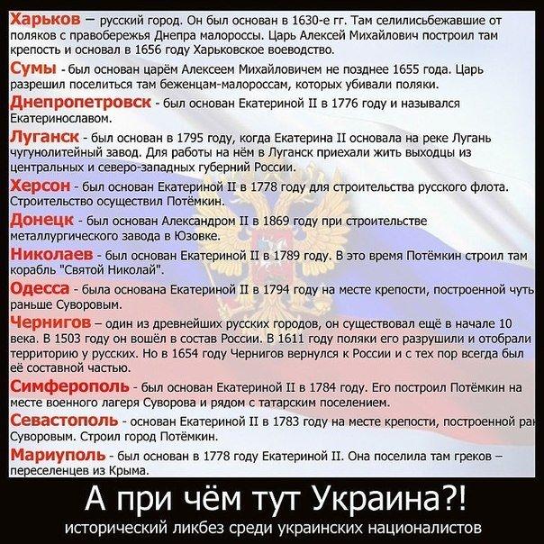 Prie ko čia Ukraina?...