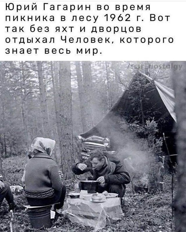 Gagarino atostogos....
