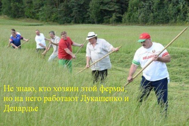 <p>Nežinau, kas šios firmos savininkas, bet jam dirba Lukašenka ir Depardje.</p>...