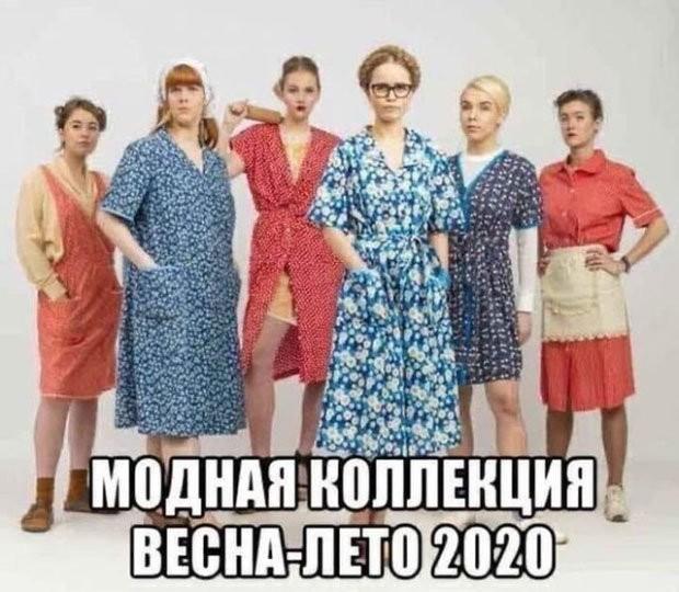 2020 MADA PAVASARIS-VASARA...