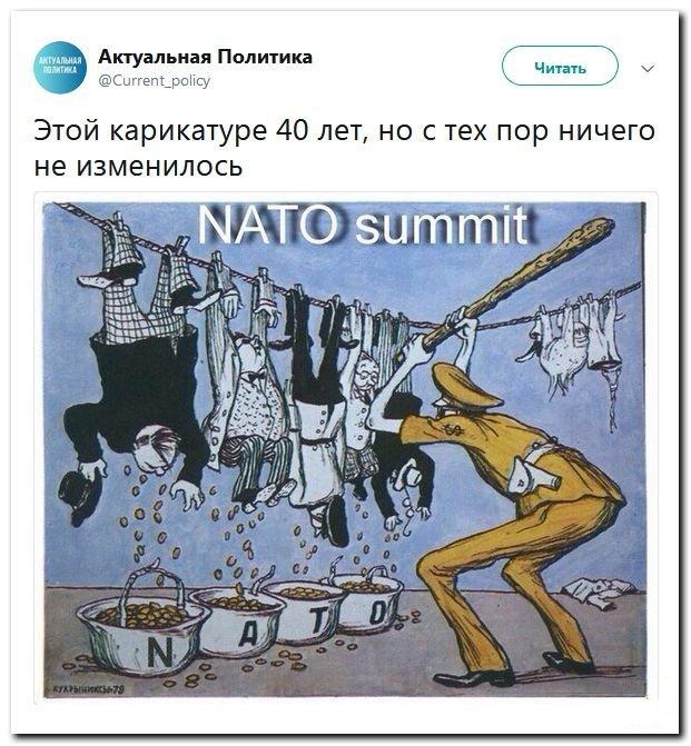 nato_summit.jpg