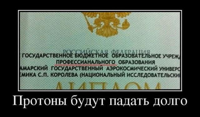 http://ic1.static.km.ru/sites/default/files/imagecache/640x640/obrazovanie-2.jpg