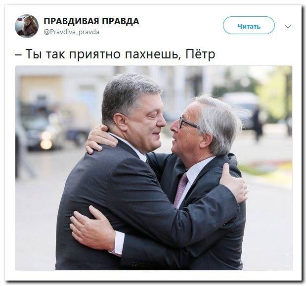 PIATRA,TU TIAP SKANEE KVEP...