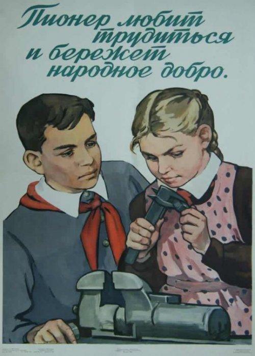 pioner_1372445933_pionerskie-plakaty-3.j