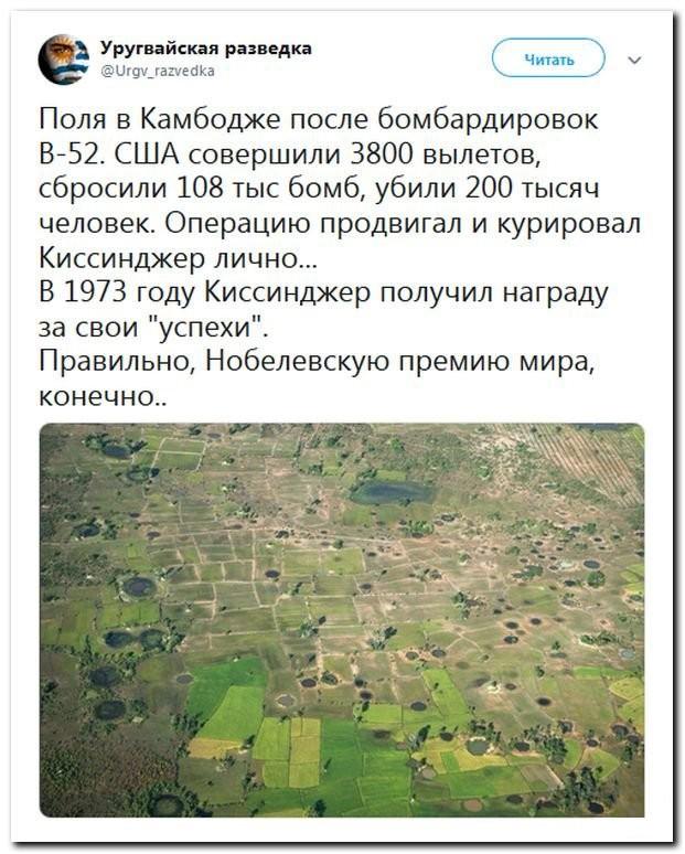 Nobelio premijos laureato Kisindžerio darbas Kampučijos laukuose....