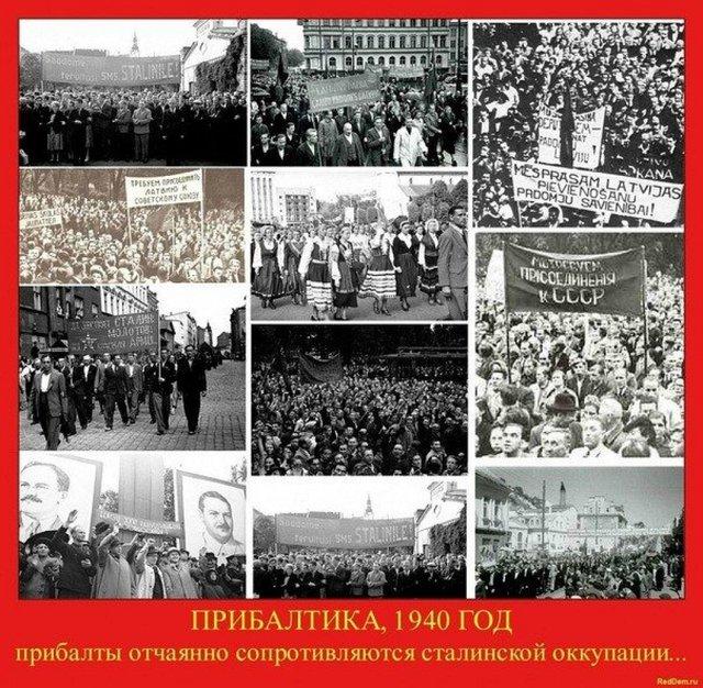 pribaltika_0.jpg