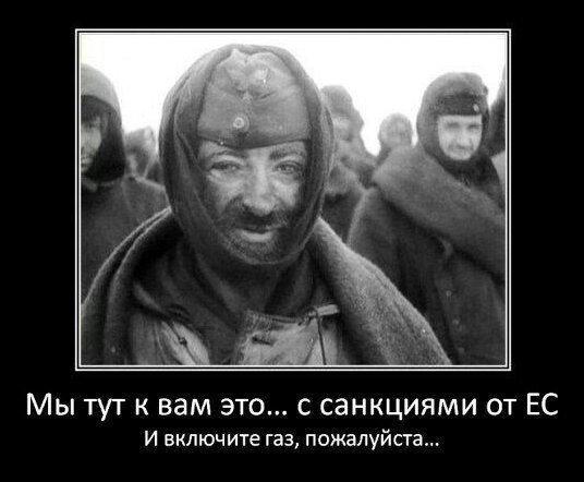Погода город новошахтинск на месяц