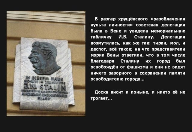 Atminimo lenta J.V.Stalinui Vienoje....