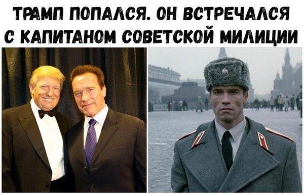 <p>Trampo ry&scaron;iai su Rusija.</p>...