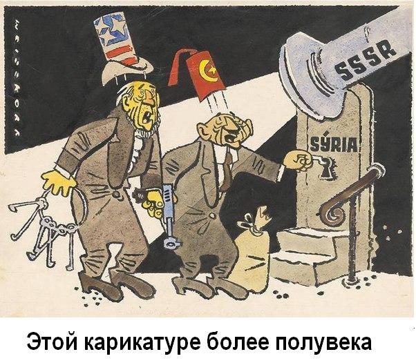 <p>Šiai karikatūrai daugiau kaip 50 metų.</p>...