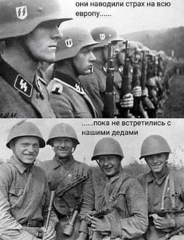 SS rimtuolių bijojo visa evropa, kol nesusidūrė su linksmuoliais su vatinkom......