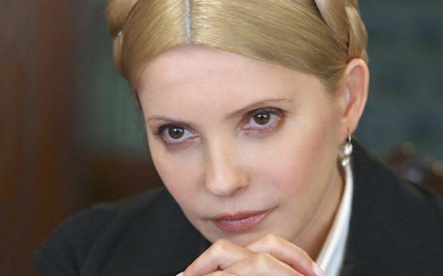 украинка с косой