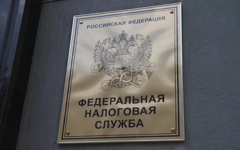 Банки получили право на получение данным о доходах россиян от ФНС