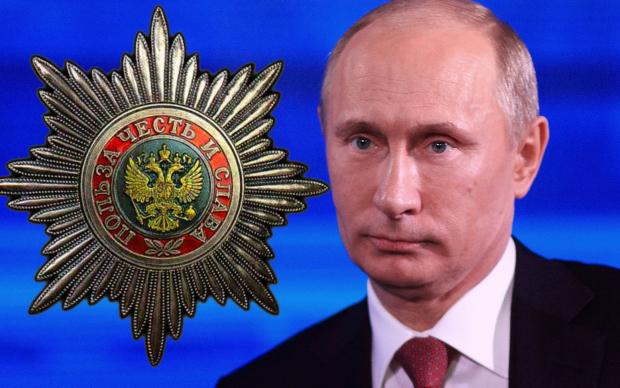 Путин наградил Талызину орденом За заслуги перед Отечеством