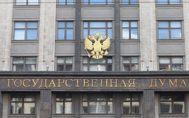 Сценарий праздника о блокаде в ленинграде